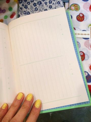 昔の日記帳