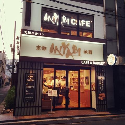 ミヤビカフェ