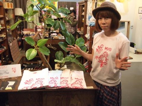 水戸梅ガールTシャツ