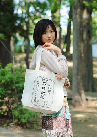 石田散薬 トートバッグ