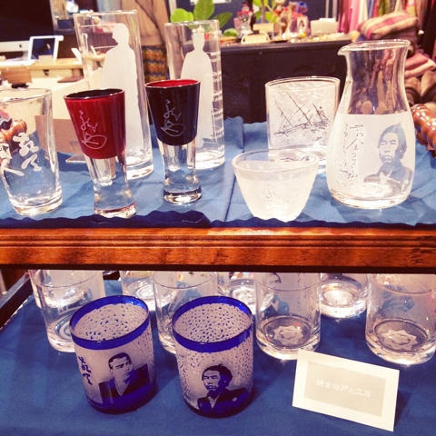鎌倉谷戸の工房 グラス