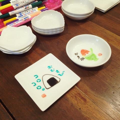 豆皿 ワークショップ