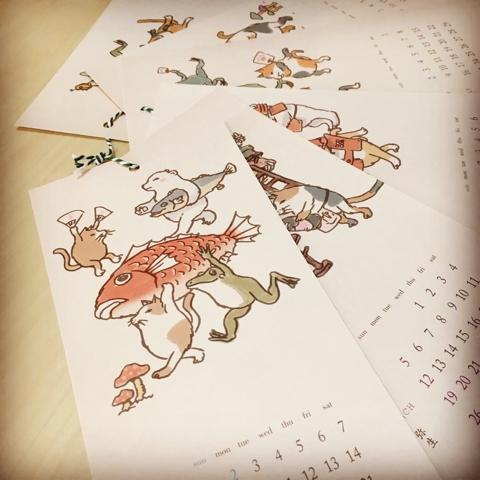 河童堂 カレンダー