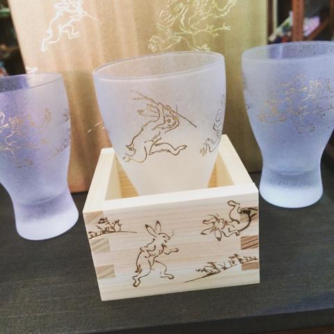 鳥獣戯画 酒グラス