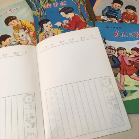 昭和 絵日記