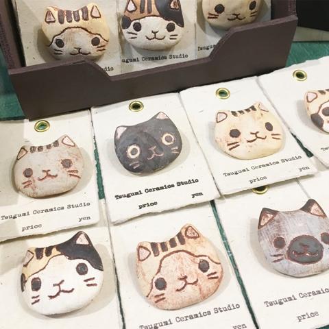 つぐみ製陶所 ブローチ 猫