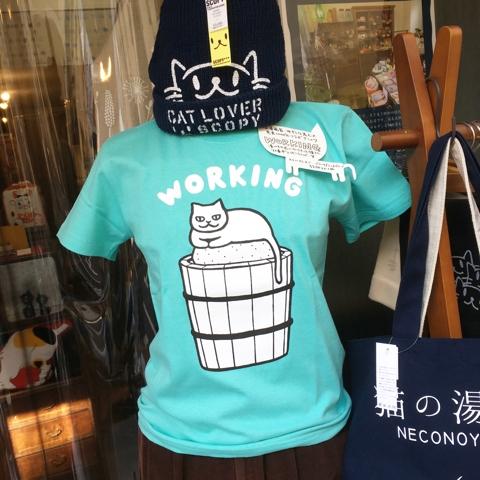 みずしな孝之 猫 Tシャツ