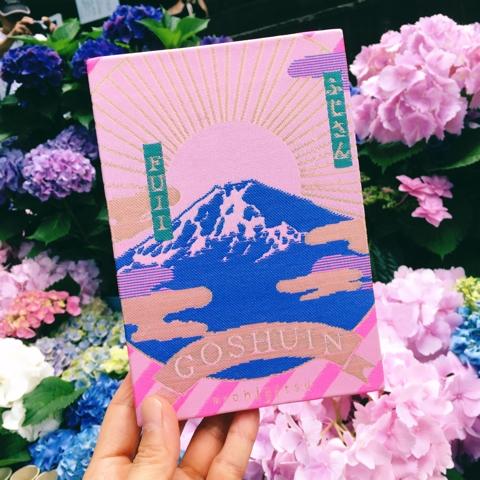 御朱印帳 富士山