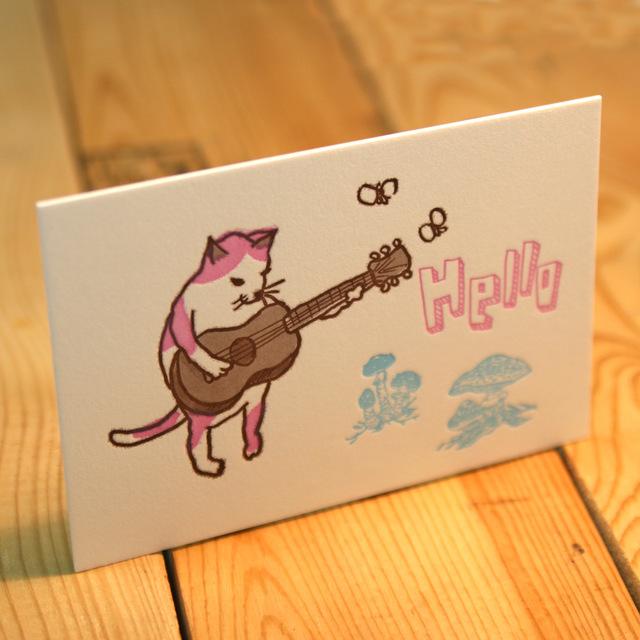 猫 グリーティングカード