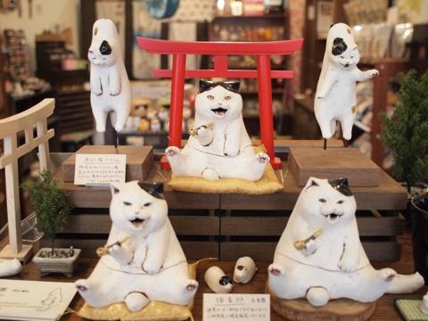 白亜器 猫香炉
