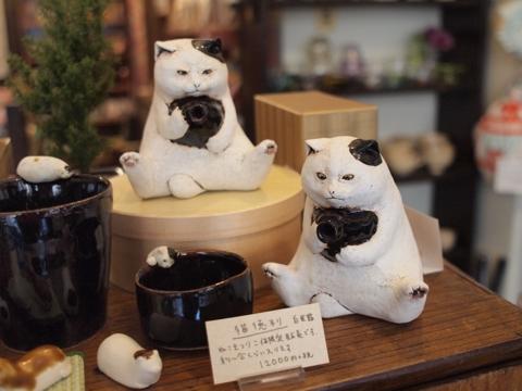 白亜器 猫徳利