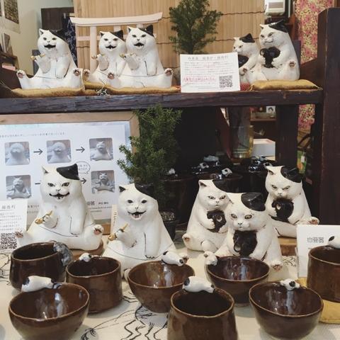 白亜器 猫徳利 猫香炉