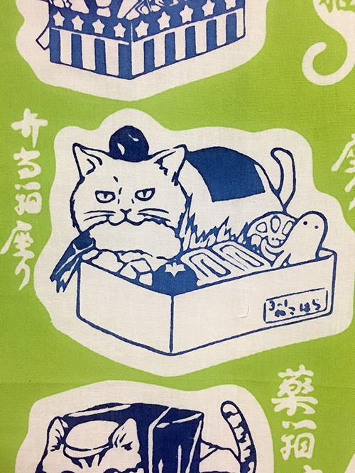 手ぬぐい 猫