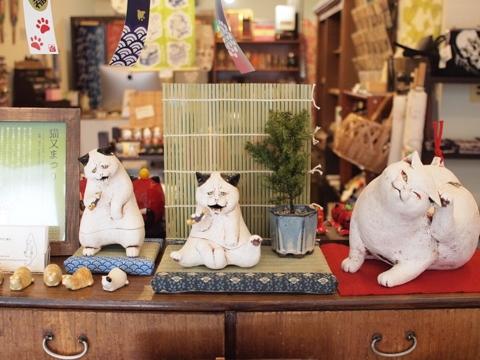 白亜器 猫又