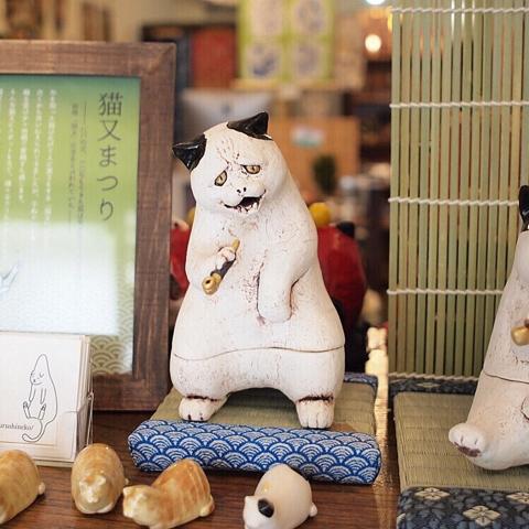 白亜器 猫又香炉