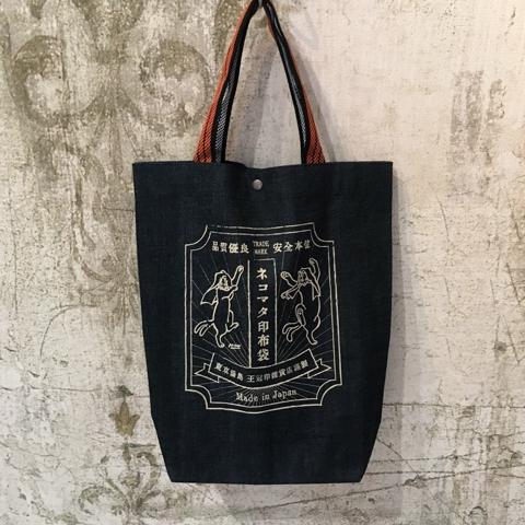 倉敷デニムトートバッグ