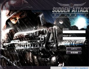 SuddenAttack(サドンアタック)SNS