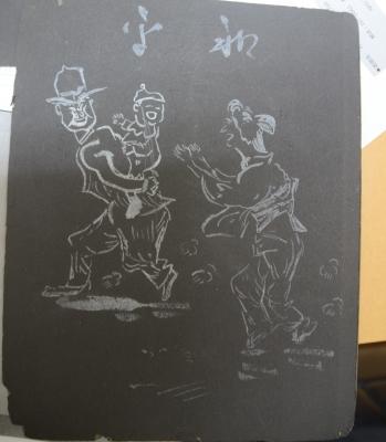 入隊前にTさんが書いた「平和」と題した絵