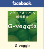 Facebook G-veggie