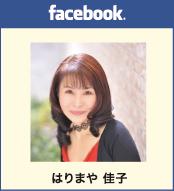 Facebook �Ϥ�ޤ�»�