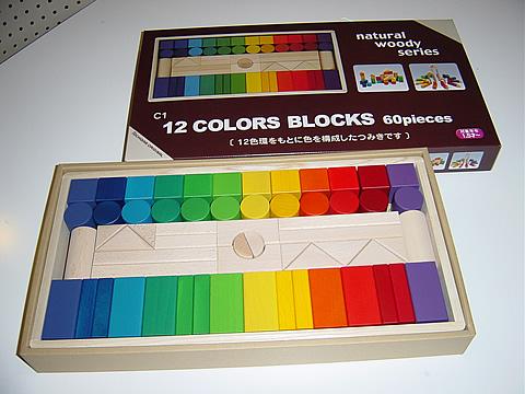 12 Colors Blocks(積み木) スマイリートイ