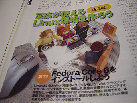 スマイリートイ PC Japan