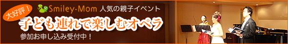 opera_banner2.jpg