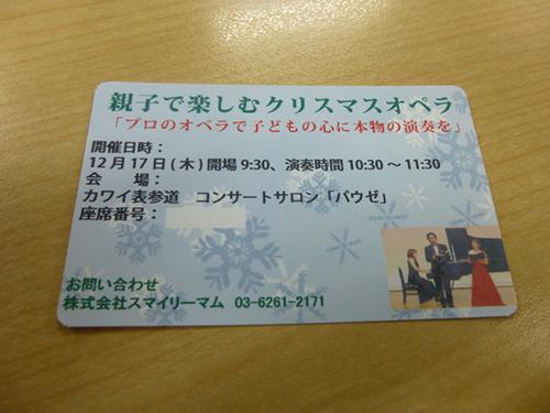 events20151217_1.jpg