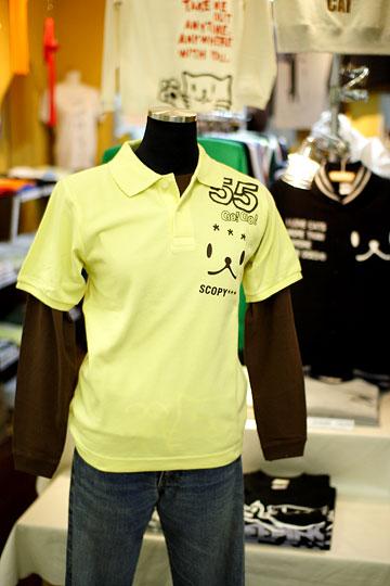 ポロシャツ:GO!GO!SCOPY!(ライトイエロー) × ロンT:Griper(チョコレート)