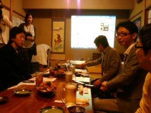 鯖江で勉強会