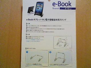 NEC_2965.jpg