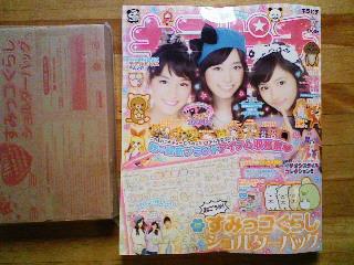 NEC_3546.jpg