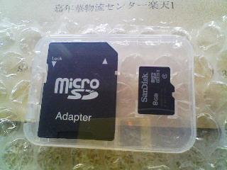 NEC_3574.jpg
