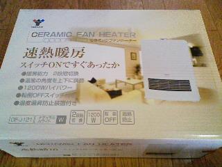 NEC_3578.jpg