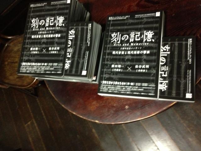 コンサート発送作業