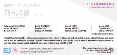 TatsunoArtProject2015inPARIS