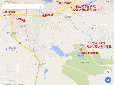 上野森林公園_地図.jpg