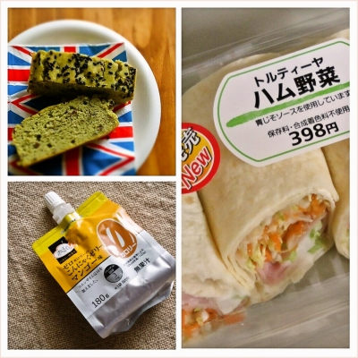 foodpic3640924.jpg