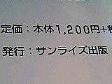 070925_1649~0001-0001-0001-0001.jpg