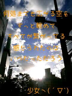 070822_1709~0100010001.JPG