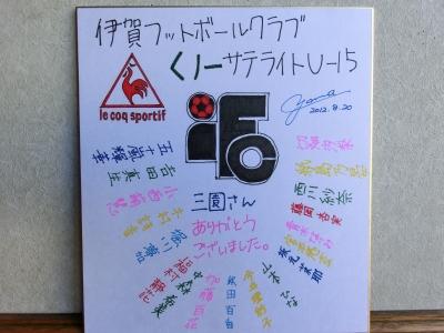 2012_0821色紙0010.JPG