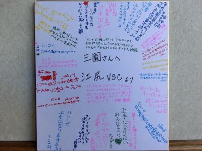 2012_0829色紙0007.JPG