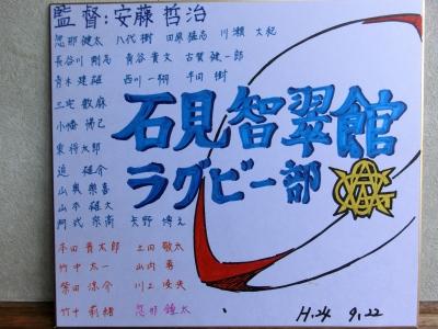 2012_0922色紙0014.JPG