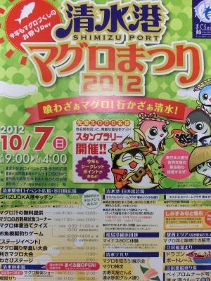 2012_1003色紙0001.JPG