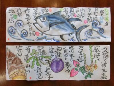 2012_1014色紙0003.JPG