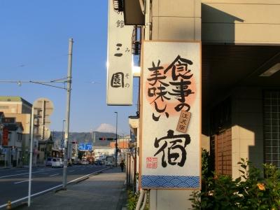 2012_1101色紙0002.JPG