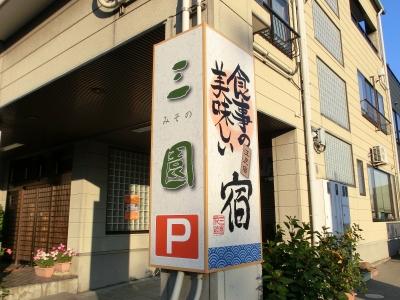2012_1101色紙0003.JPG