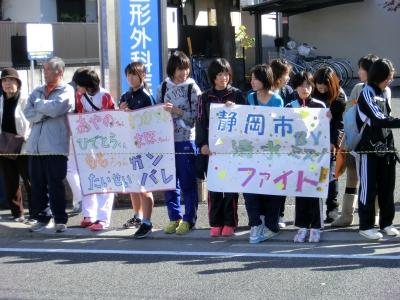 2012_1201色紙0006.JPG