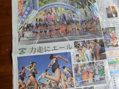 2012_1202色紙0001.JPG