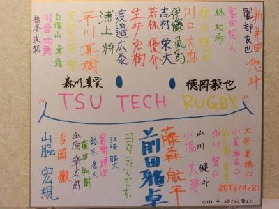 2013_0421色紙0013.JPG